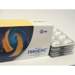 Лекарства от метеоризма, вызванного дисбактериозом