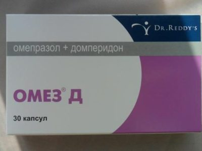 Фармакологические свойства фото