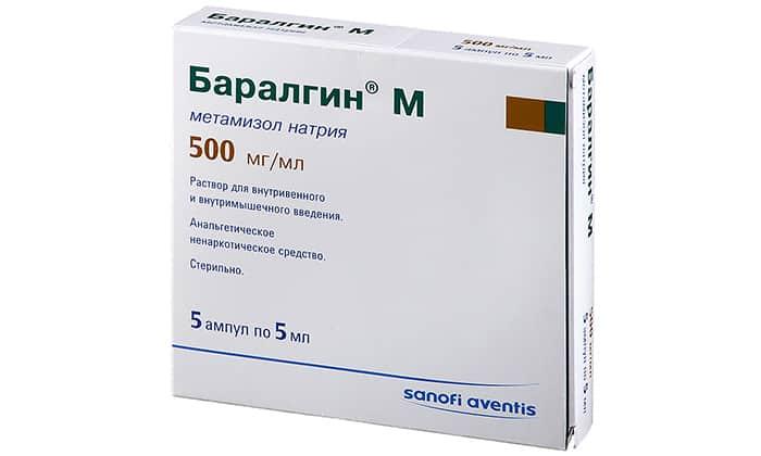 Наиболее часто используемый при панкреатите анальгетик – Баралгин, обладает обезболивающими свойствами, оказывает помощь при спазмах гладкой мускулатуры