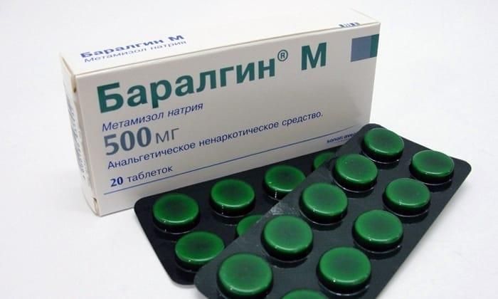 При обострении панкреатита используют Баралгин