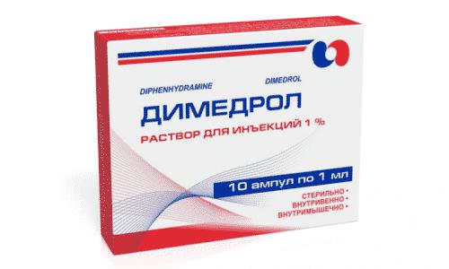 Внутривенное вливание препаратов применяют для обезболивания при дисфункции поджелудочной железы. В этом случае в водный раствор добавляют Димедрол