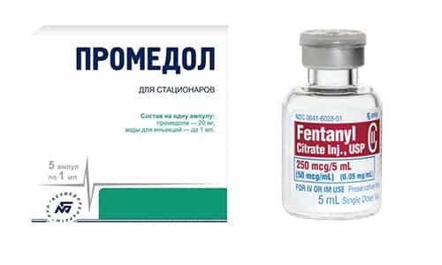 Мгновенно избавляют от боли при панкреатите наркотические анальгетические препараты, но они используются только под наблюдением врача в условиях стационара: Промедол и Фентанил