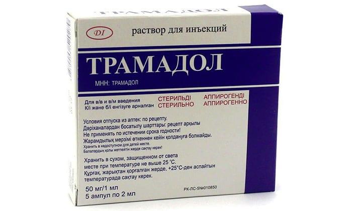 Препарат Трамадол, быстро купирует боль, он хоть и не относится к наркотическим средствам, но является сильнодействующим лекарством, поэтому купить его можно только по рецепту врача