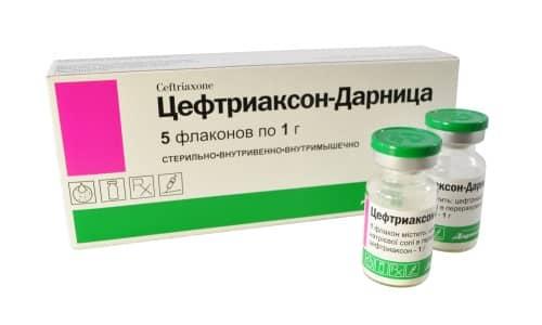 Препарат применяется в виде внутримышечных инъекций
