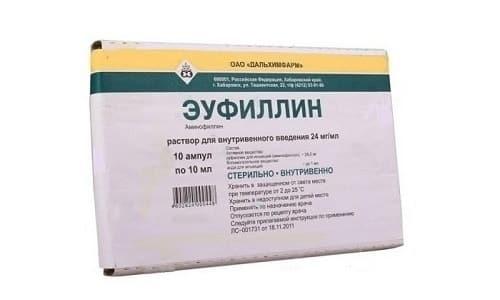 Для действенности лечения при необходимости добавляются блокады Эуфиллином