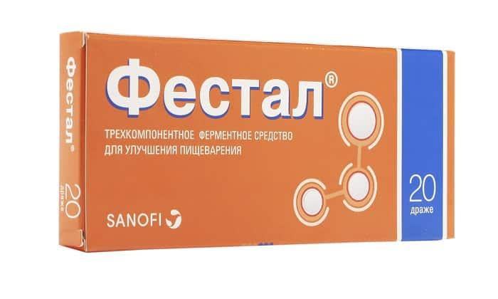 При необходимости могут быть назначены ферментные препараты, например, Фестал