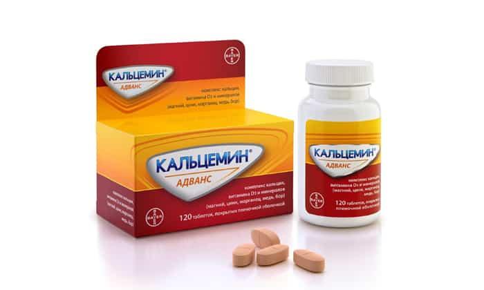 При заболевании принимают регуляторы кальций-фосфорного обмена, такие как Кальцемин