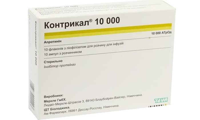 При повышенной выработке этих веществ необходимо принимать лекарственные средства, ограничивающие функцию выработки ферментов, например, Контрикал
