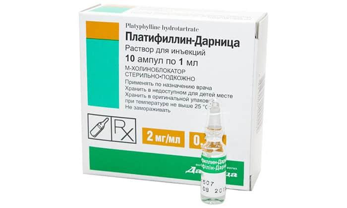 Более длительный период действия, чем Но-шпа и Папаверин, имеет Платифиллин, но этот препарат нередко вызывает побочные действия, поэтому назначается редко