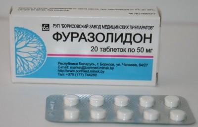 После установления причин возникновения спазмов может быть назначен антисептик Фуразолидон