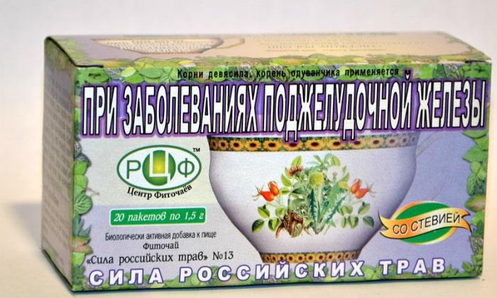 Эффективна домашняя терапия панкреатита с помощью травяного сбора