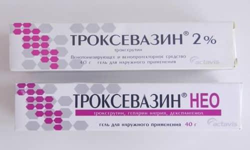 Лекарственные средство является ангиопротекторами и венотониками, применяется при комплексной терапии геморроя, варикоза