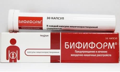 """При нарушении состояния микрофлоры кишечника, спровоцированном дисбактериозом, отдают предпочтение в лечебной терапии приему таблеток """"Бифиформ"""""""