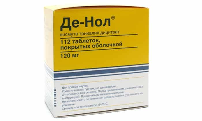 Де-Нол выпускают в таблетках, обладающих противоязвенными, противокислотными, обволакивающими, адсорбирующими свойствами
