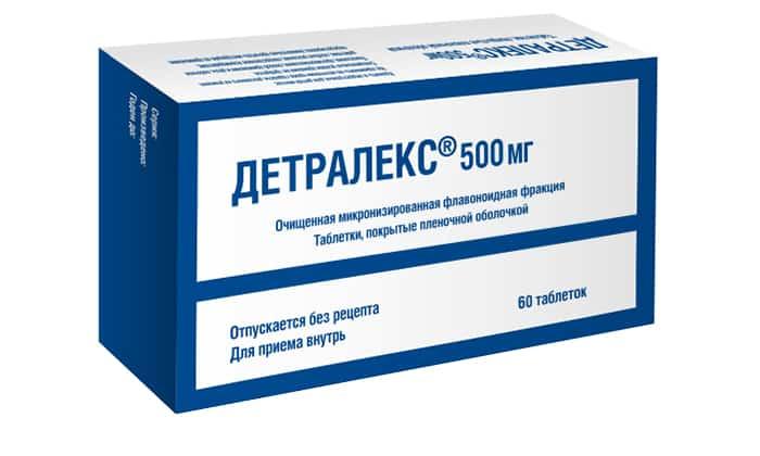 Лучшее лекарство от геморроя - Детралекс - является передовой разработкой фармацевтической отрасли