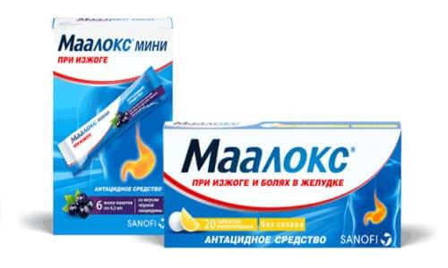 Маалокс снижает кислотность желудка, адсорбирует избыток кислоты и газы, обволакивает стенки желудка и кишечника, тем самым на несколько часов уменьшая боли в верхней части живота