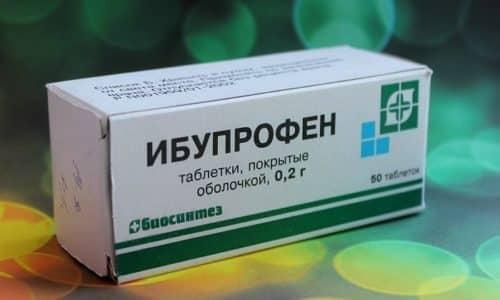Самый простой способ избавиться от рези - это принять спазмолитическое средство такое как, Ибупрофен