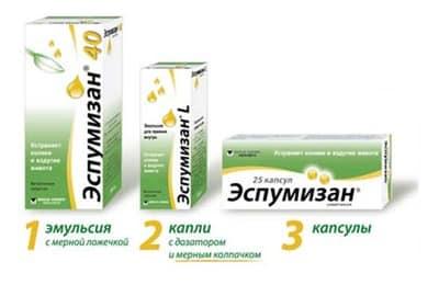 """Одним из наиболее популярных пеногасителей является симетикон. Он является активным веществом препаратов """"Эспумизан"""""""