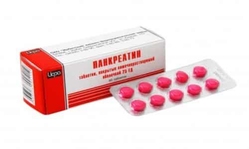Чтобы стабилизировать пищеварительные процессы, рекомендовано проводить ферментотерапию Панкреатином