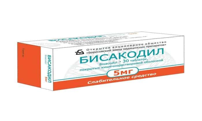Бисакодил дает отличный результат, но часто применении приводит к истощению рецепторов толстой кишки