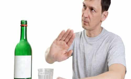 При хроническом панкреатите нужно полностью исключить алкоголь