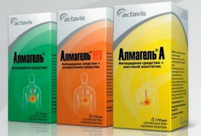 Медикаментозное лечение включает в себя прием препарат Алмагель