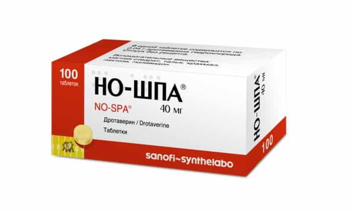 Медикаментозное лечение холецистита предполагает лечение спазмолитикам Но-шпой. Принимать следует только при болях