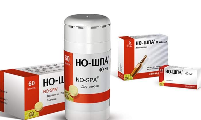 Используют спазмолитические средства. Эффективный и наиболее часто использованный в таких случаях Но-Шпа