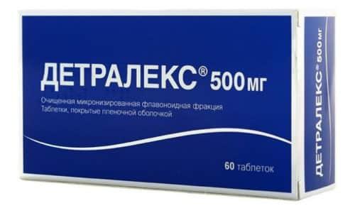 Детралекс относится к венопротекторным средствам, повышающим тонус стенок сосудов