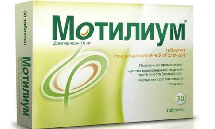 Если есть очень хочется, но еда не задерживается в желудке, выпейте таблетку или суспензию Мотилиума