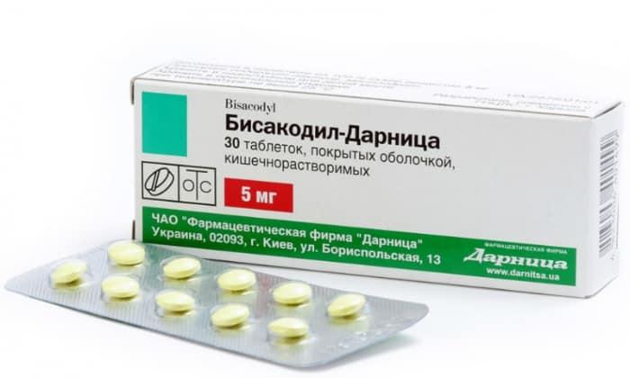 Одними из самых популярных сегодня являются препараты, в состав которых входит бисакодил