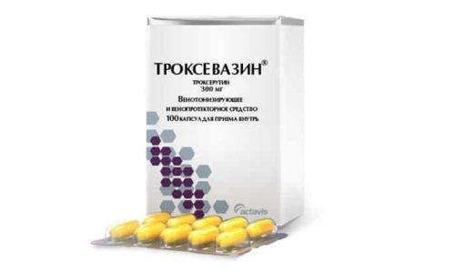 Выпускается лекарственное средство различными фармакологическими компаниями Европы. Но разницы между ними абсолютно никакой нет