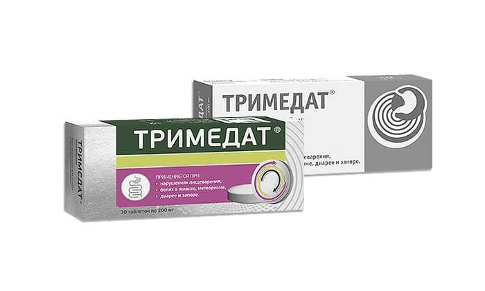 Тримедат - это очень неплохое средство для решения проблемы с газообразованием, которое можно принимать достаточно длительное время и оно не будет вредить организму человека