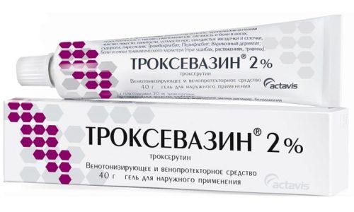 Троксевазин при геморрое применяется довольно широко. Средство в виде мази и геля используется для терапии наружных форм геморроя