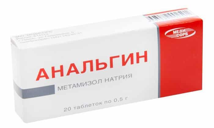 Обезболивающие спазмолитики, и анальгетики применяются при лечение кишечника