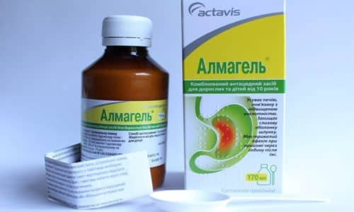Альмагель при беременности помогает будущим мамам на поздних сроках справиться с негативными проявлениями в функционировании органов пищеварения