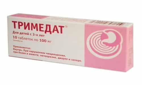При развивается атония кишечника часто используют Тримедат