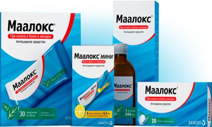 Лечение кишечника всегда должно быть комплексным, часто используют Маалокс