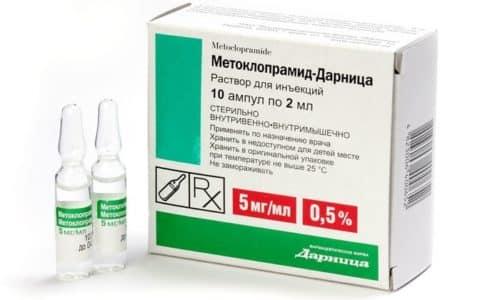 Метоклопрамид в таблетках или уколах применяют для борьбы с рвотными позывами