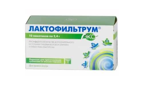 Комбинированным действием обладают таблетки Лактофильтрум. Этот препарат является одновременно сорбентом и пробиотиком