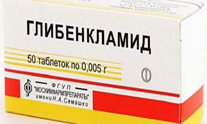 К препаратам нового поколения относят, Глибенламид