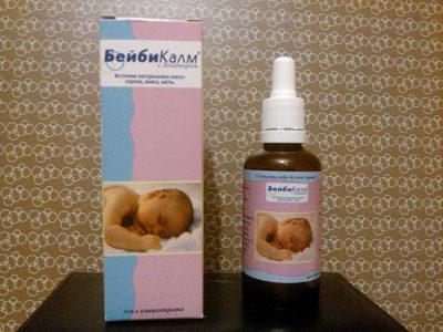 Для детей в возрасте нескольких дней отроду врачи рекомендуют приобретать аптечные варианты средства