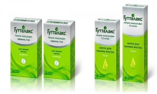 Для лечения атонического запора применяются препараты в комплексной терапии: Гутталакс, Регулакс, а также про- и пребиотики