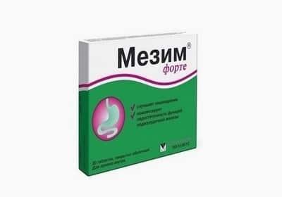 Препарат применяется для улучшения процесса пищеварения