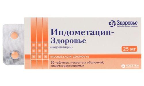 К повышению уровня белковых молекул в крови может привести прием препарата Индометацин