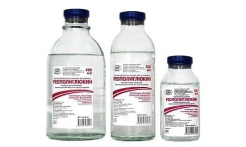 Для улучшения процессов микроциркуляции принимают инфузию Реополиглюкина