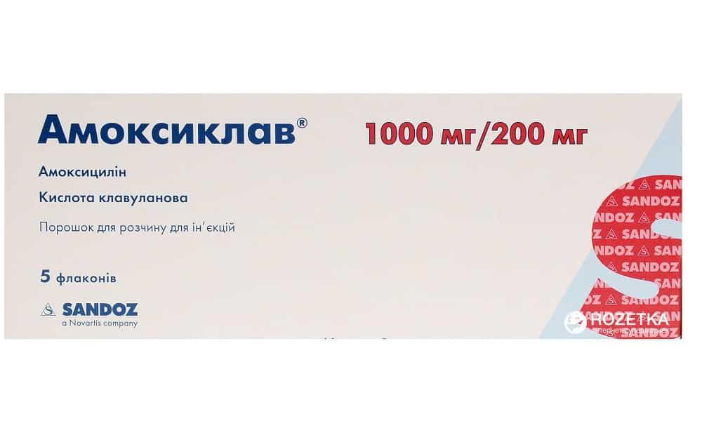 Для предотвращения дальнейшего распространения воспаления может использоваться антибиотик Амоксиклав