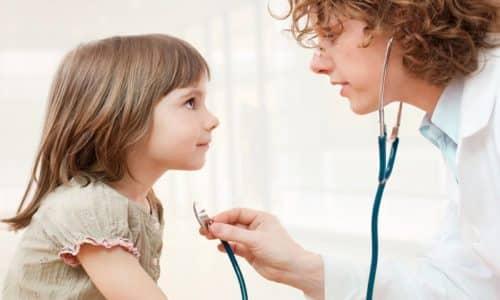 Ибупрофен применяют  только по назначению врача