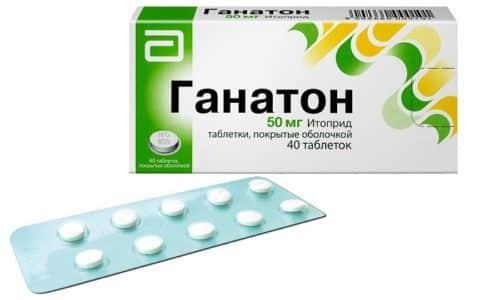 Специалисты назначают Ганатон при панкреатите, потому что он хорошо воздействует на верхние отделы пищеварительной системы