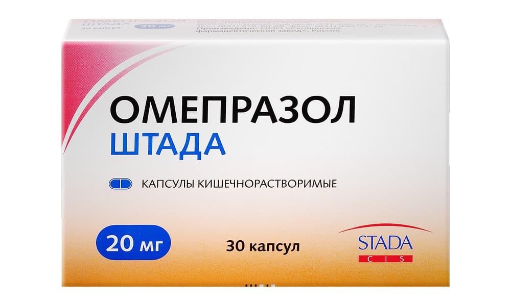 Омепразол применяется при функциональной перегрузке поджелудочной железы